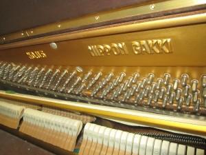 Nippon-Gakki-Piano-Japan