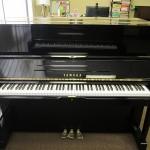 Yamaha upright piano model U1